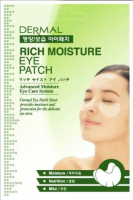Rich Moisture oční maska vysoce hydratační 10 párů plátků po 6g