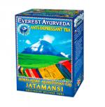 JATAMANSI himalájský bylinný čaj při výskytu psychických a nervových poruch 100g